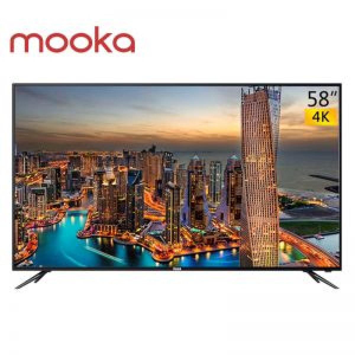 海尔 电视机 U58A5 58英寸 清智电视 led 无线网络 4K