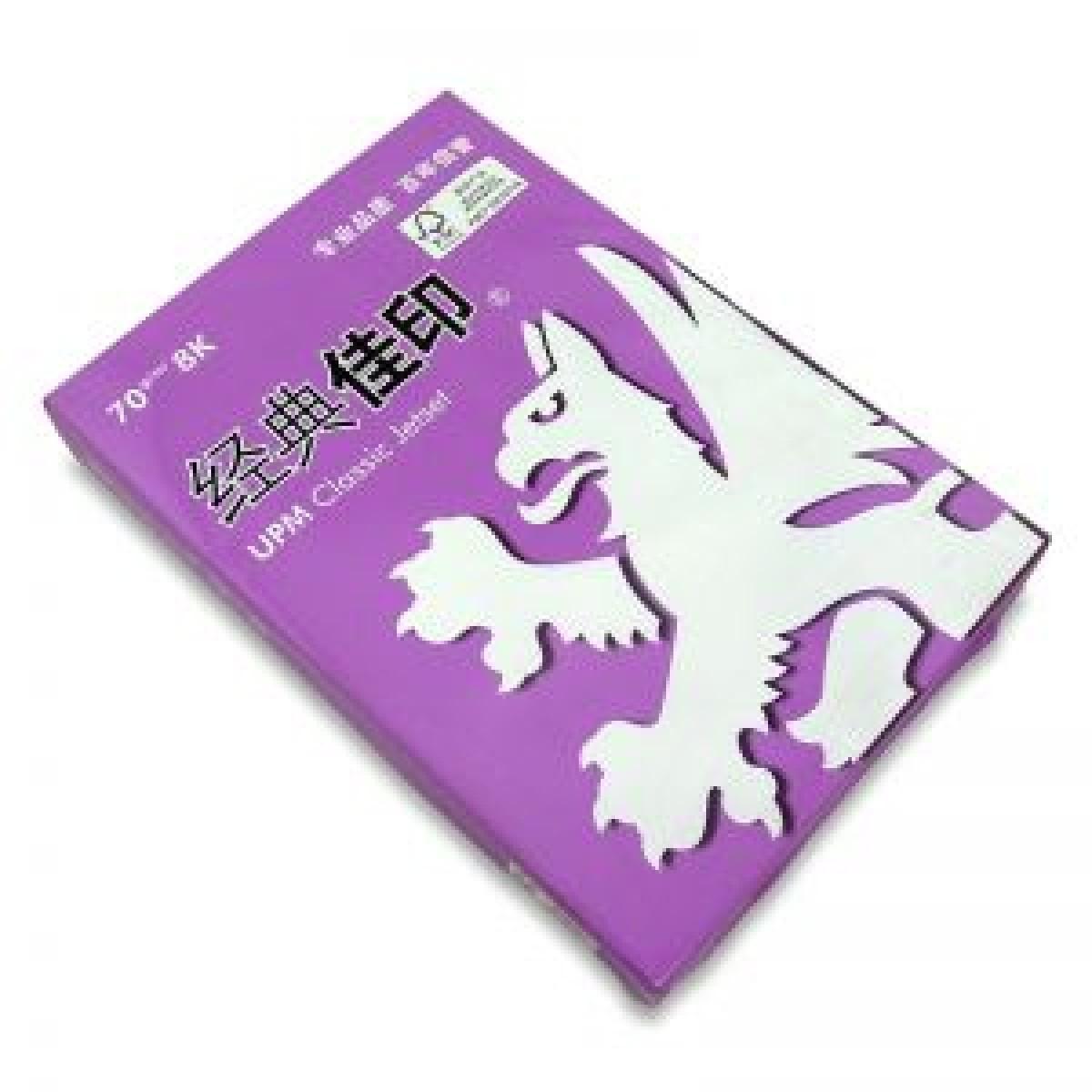 经典佳印 复印纸 70克 8K 500p 4包箱 紫色包装