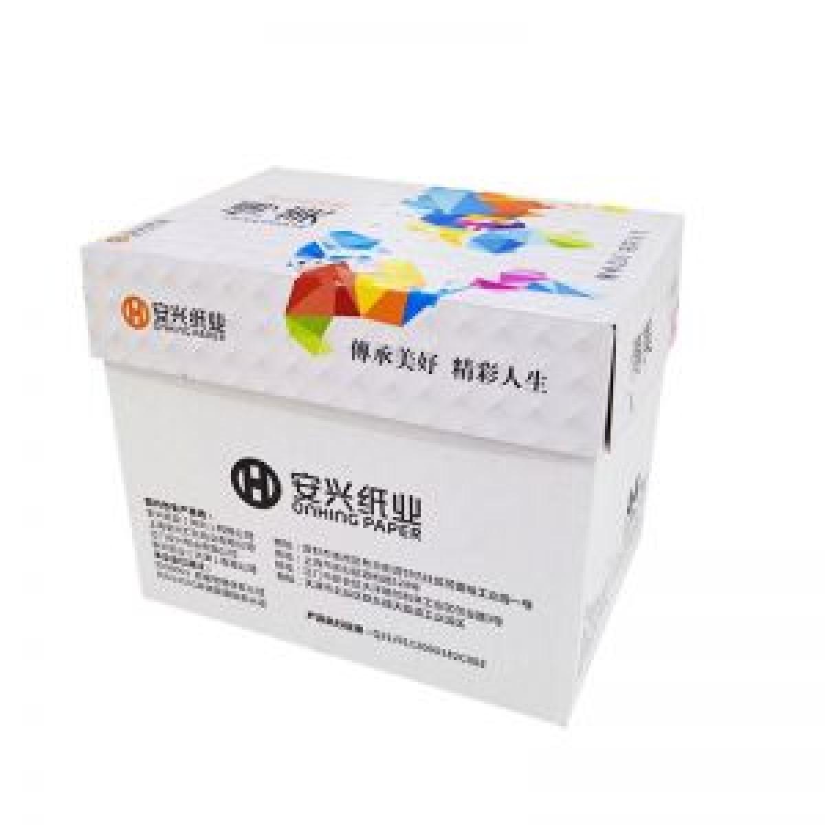 传美 彩色复印纸 500张包 绿色(粉绿) A4 80g
