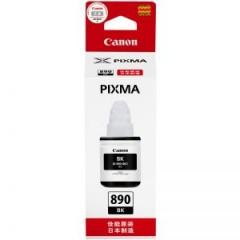 佳能(Canon) GI-890 打印机墨水 适用于G1800 G2800 G3800 G4800 G1810 G2810 G3810G4810 黑色 GI-890 BK 打印量6000页