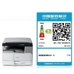 理光RICOH黑白数码复印机 MP2014(A3幅面/复印/打印/扫描/标配盖板+单纸盒+工作台)