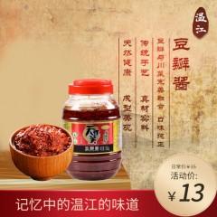 扬名 四川温江造豆瓣 天作美红油型豆瓣酱 1050g