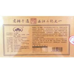 蜀国牌温江酥糖150g四川特产成都非物质文化遗产优质健康美味零食小吃