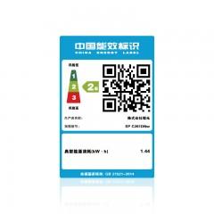 理光RICOH彩色激光打印机 SP C261DNw(A4幅面/自动双面/WIFI打印/高清2400x600dpi)
