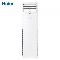 海尔(Haier)立柜式空调 KFR-72LW/03XDB82U1(3匹/变频冷暖/二级能效/220V)