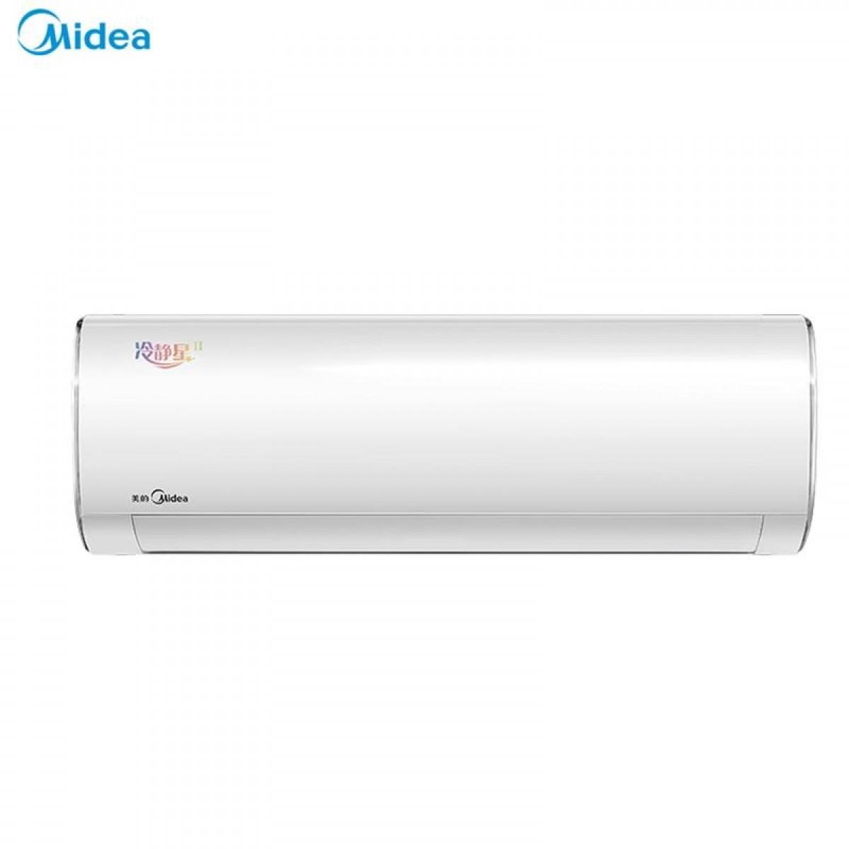 美的(Midea)壁挂式空调 KFR-72GW/BP3DN8Y-DA401(1)(3匹/变频冷暖/一级能效/220V)