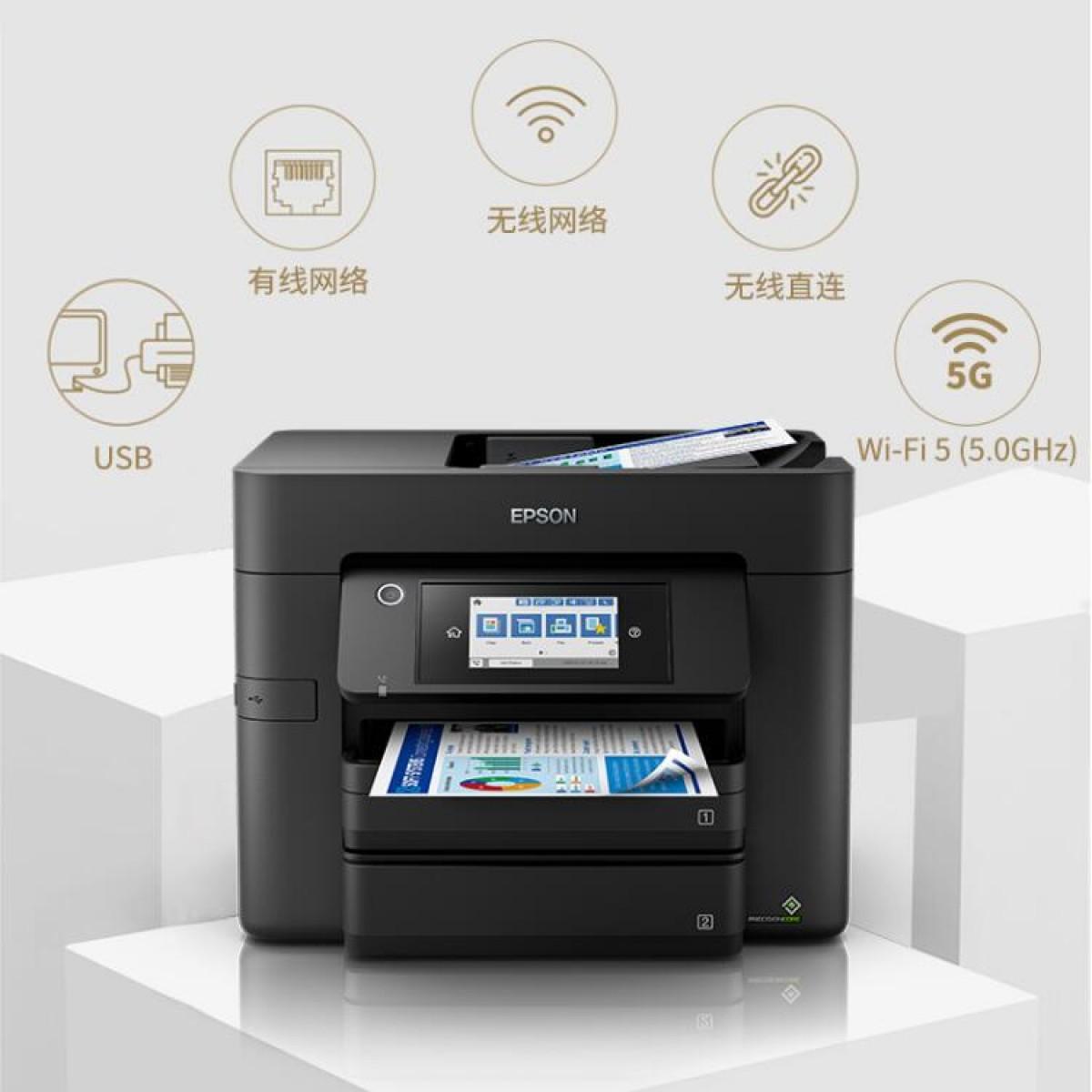 爱普生EPSON彩色喷墨一体机 WF-4838(A4幅面/打印+复印+扫描+传真/自动双面/U盘打印+无线打印/进稿器+双纸盒)